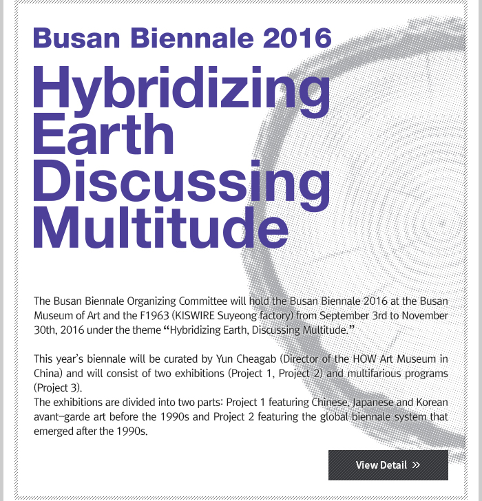 Hybridizing earth discussing multitude