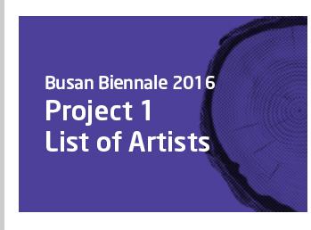 busan biennale 2016 Project 1 list of artists