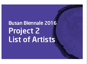 busan biennale 2016 Project 2 list of artists